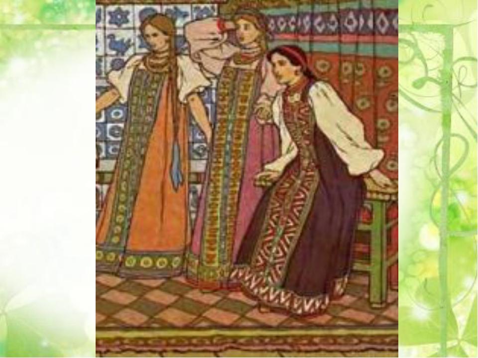 него иллюстрации к татарской сказке три сестры узоры