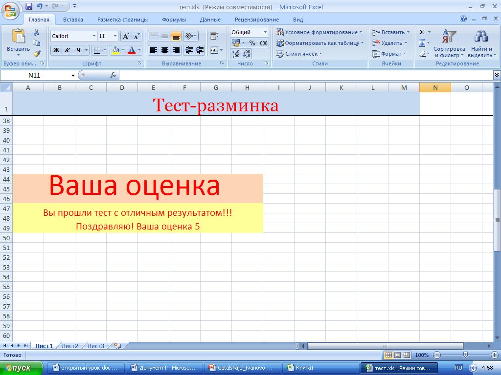 hello_html_70199a4e.png