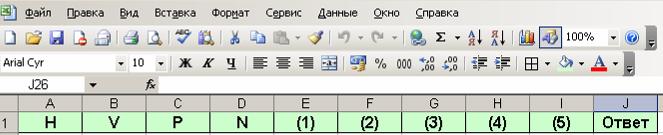 hello_html_m122e0f9e.png