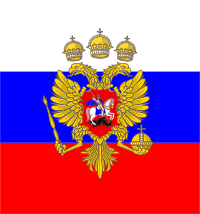 mhtml:file://E:\Флаг%20России%20—%20Википедия.mht!http://upload.wikimedia.org/wikipedia/commons/thumb/d/d3/Flag_of_Tzar_of_Muscovia.svg/200px-Flag_of_Tzar_of_Muscovia.svg.png