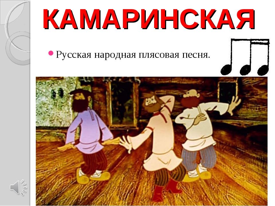 drocheniya-parnya-foto