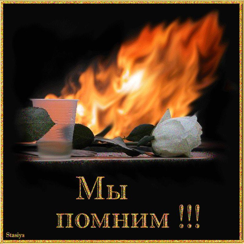 C:\Users\комп\Desktop\Степан\37296.gif.jpg