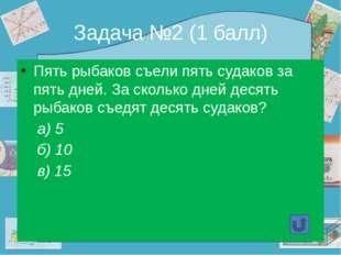 Геометрия №4 (2 балла) Углы могут быть ...  а) Завёрнутыми б) Развёрнутыми в