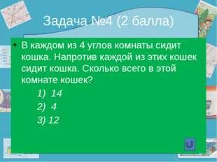 Литература Алгебра, 7 класс, учебник для общеобразовательных учреждений. Авто