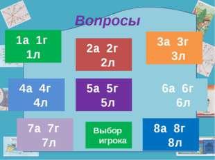Алгебра №3 (1 балл) Уравнение – это а) выражение с переменной б)равенство, со