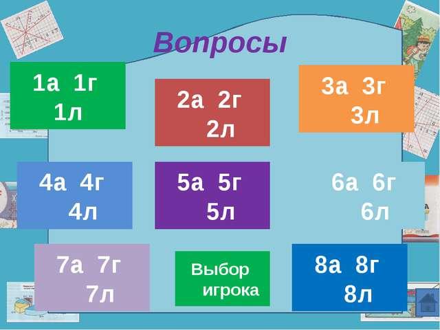 Алгебра №3 (1 балл) Уравнение – это а) выражение с переменной б)равенство, со...