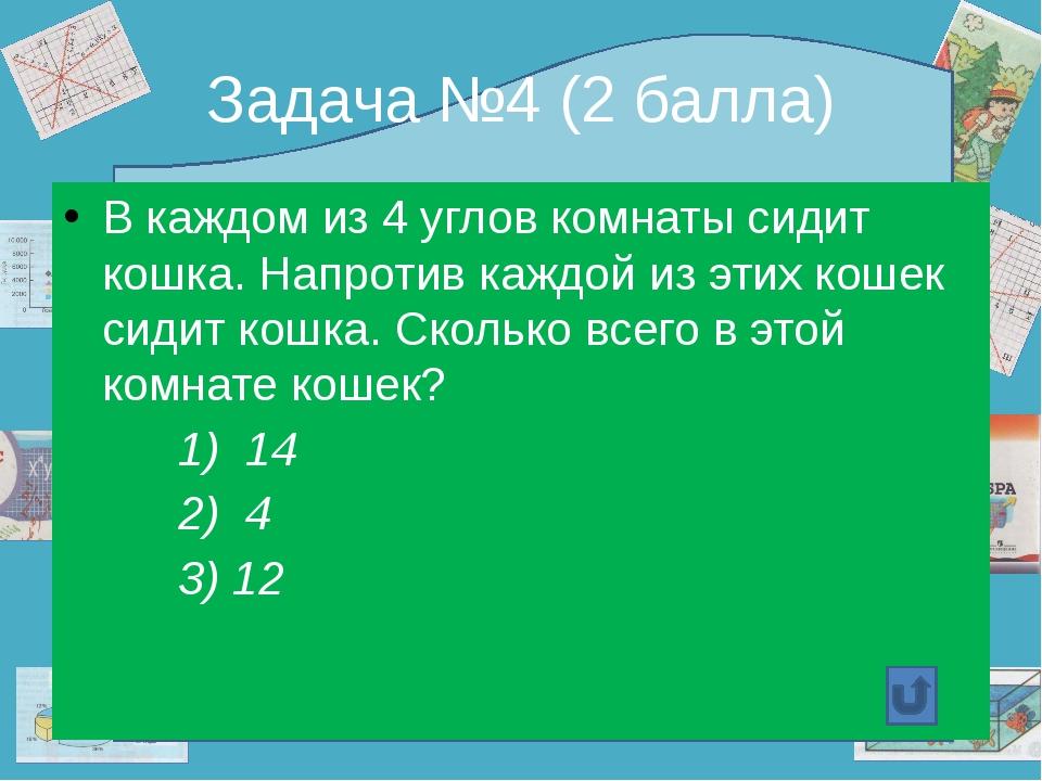 Литература Алгебра, 7 класс, учебник для общеобразовательных учреждений. Авто...