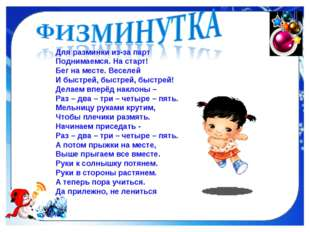 http://fonwall.ru/user-content/uploads/wall/mid/52/snejinki_fon_zastavka_papo