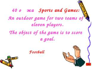 40 оң жақ Sports and Games: An outdoor game for two teams of eleven players.