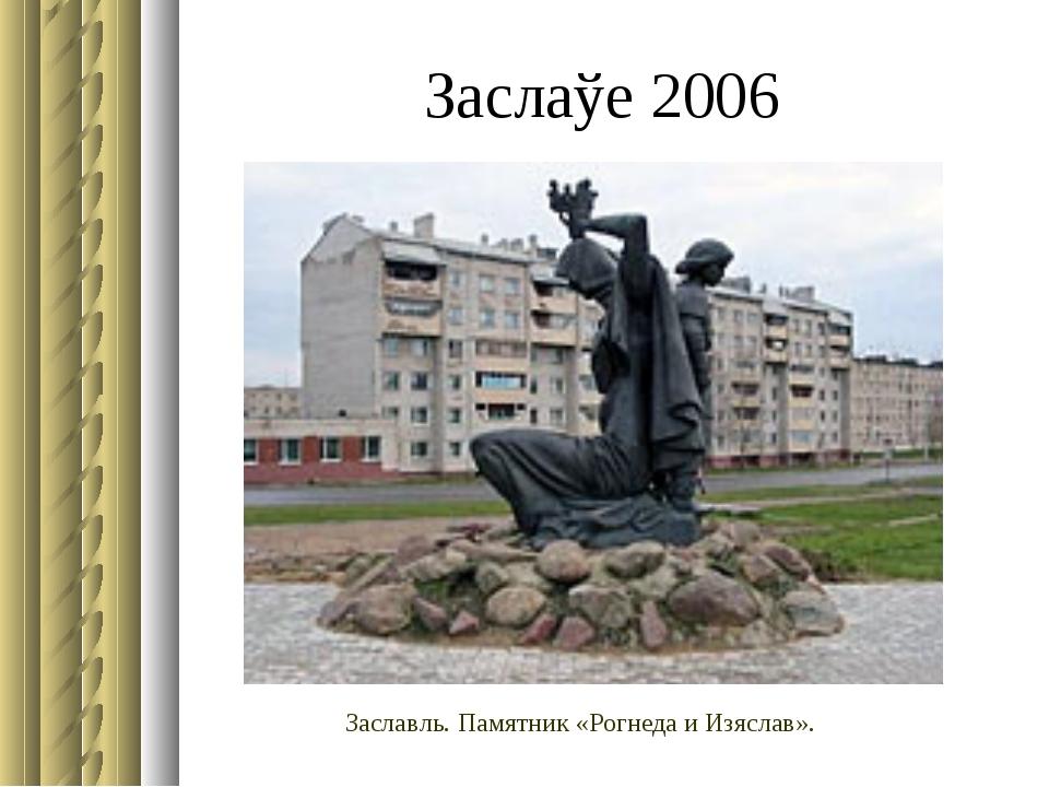 Мемориальный комплекс из малинового кварцита и гранитов Первомайская Ваза. Токовский гранит Печора