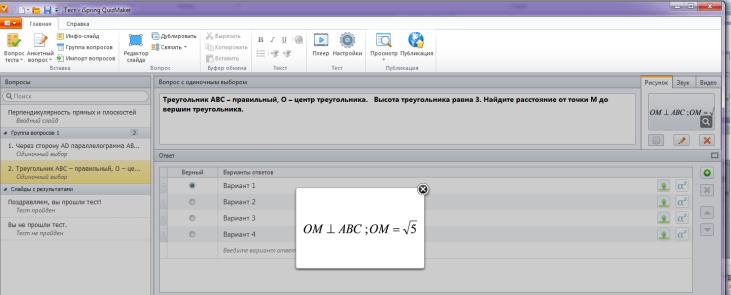 hello_html_1c81d1c3.png