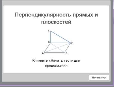 hello_html_579c8cba.jpg