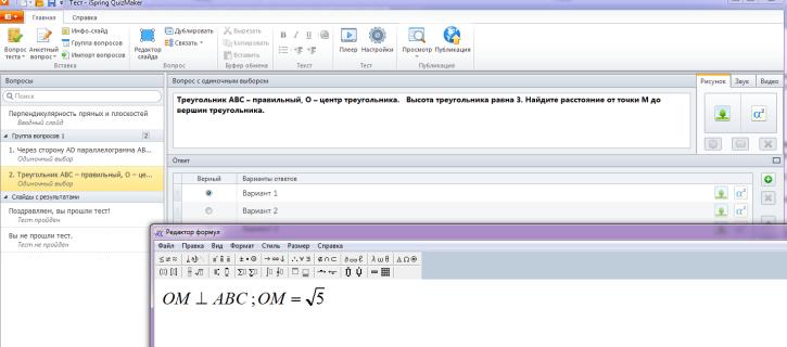 hello_html_m207c732f.png