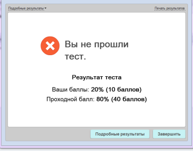 hello_html_m741a6fe0.png