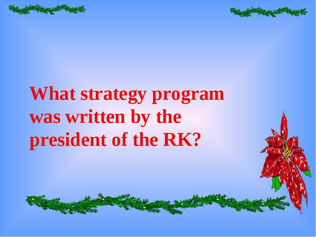 What strategy program was written by the president of the RK?