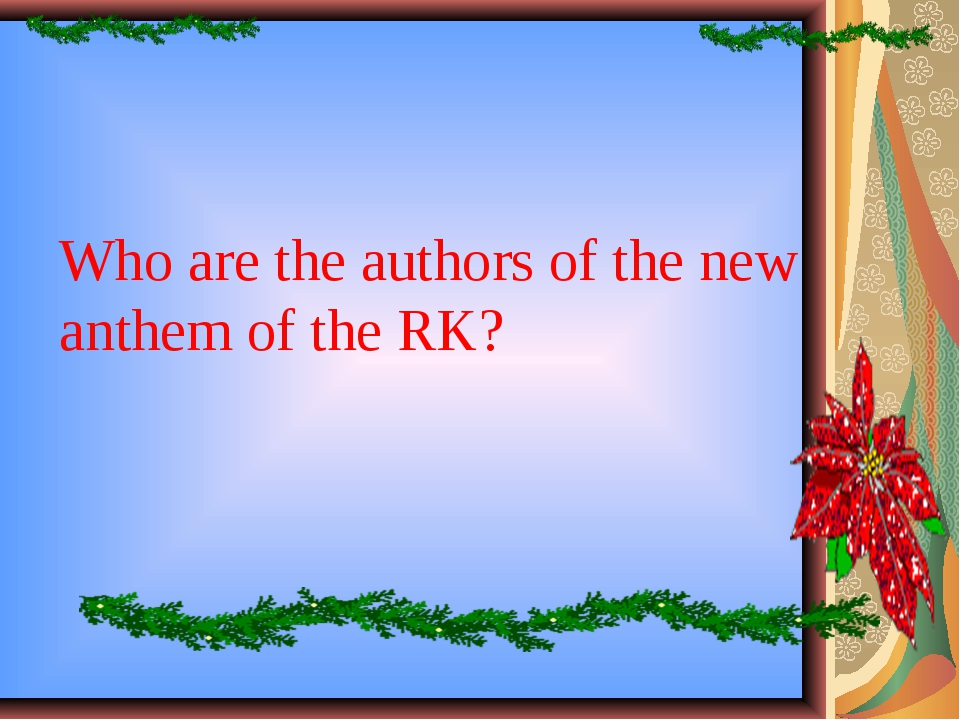 Who are the authors of the new anthem of the RK?