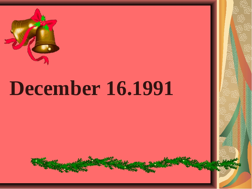 December 16.1991