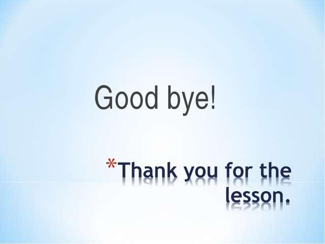 Good bye! user - null user - null