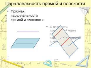 Параллельность прямой и плоскости Признак параллельности прямой и плоскости О