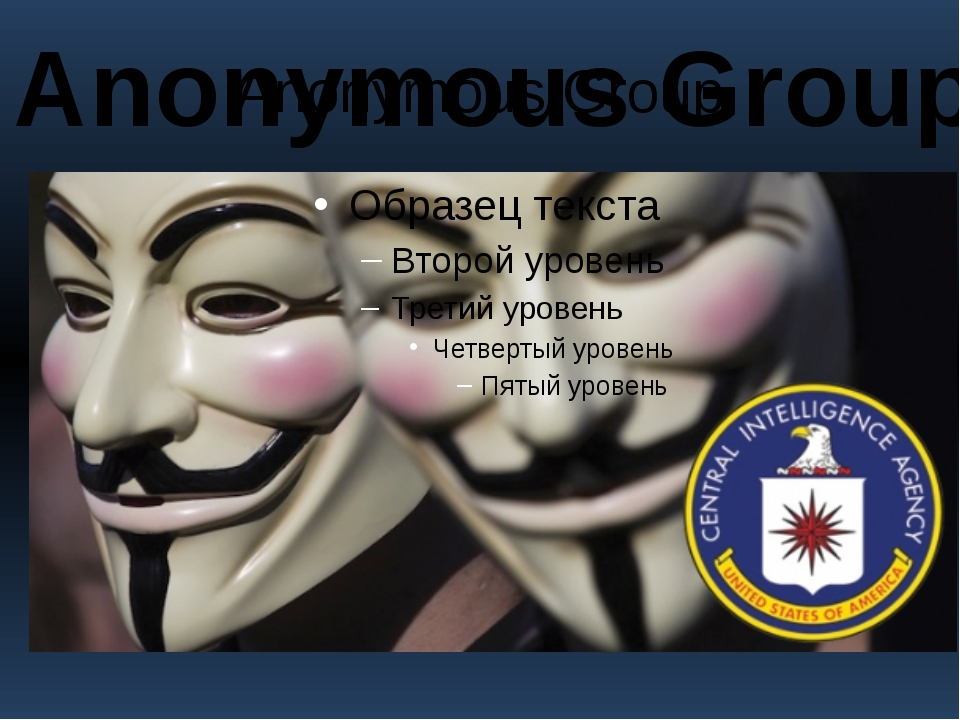 Anonymous Group Anonymous Group
