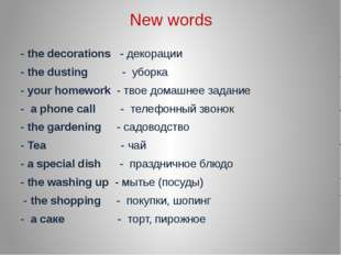 New words - the decorations - декорации - the dusting - уборка - your homewor