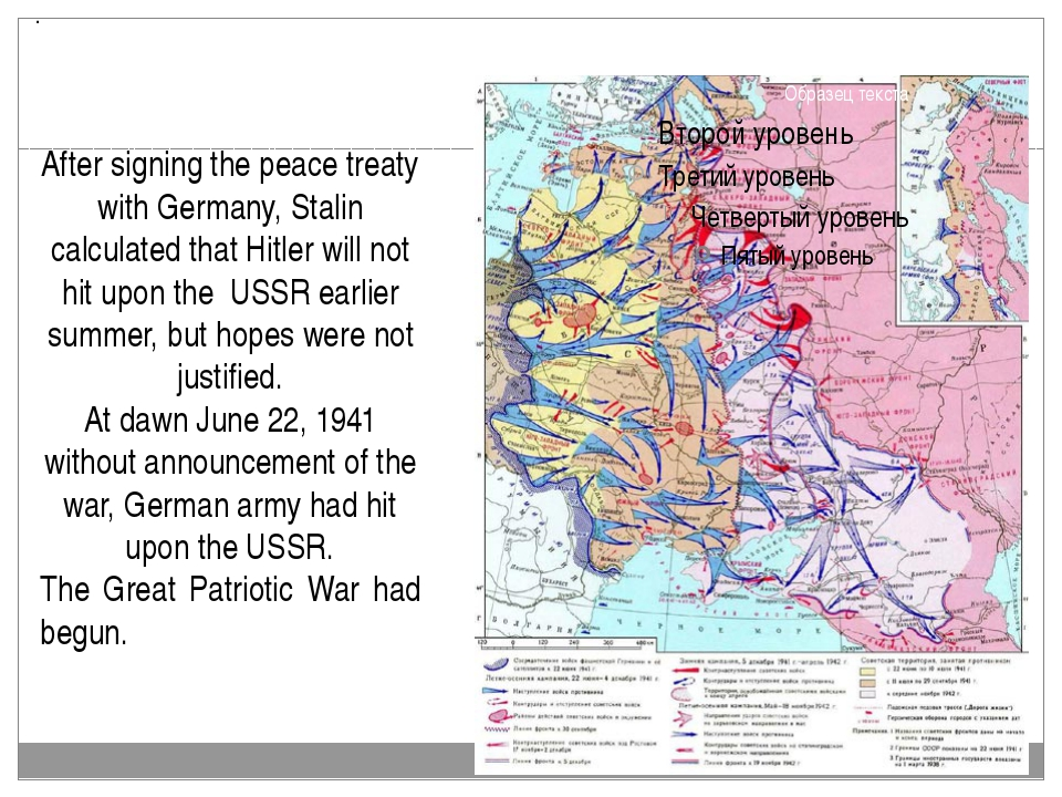 . After signing the peace treaty with Germany, Stalin calculated that Hitler...