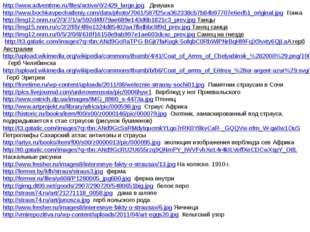 http://www.adventime.ru/files/active/0/2429_large.jpg Девушка http://www.boch