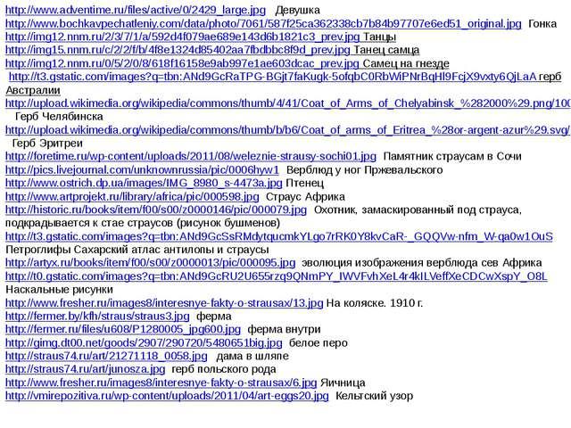 http://www.adventime.ru/files/active/0/2429_large.jpg Девушка http://www.boch...