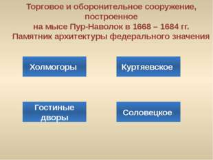 1 слайд: http://www.exler.ru/reviews/images/03-10-2006/10.jpg фон http://s7.r