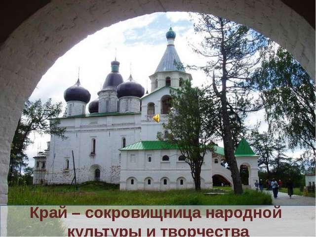 Малые Корелы Государственный музей деревянного зодчества и народного искусств...
