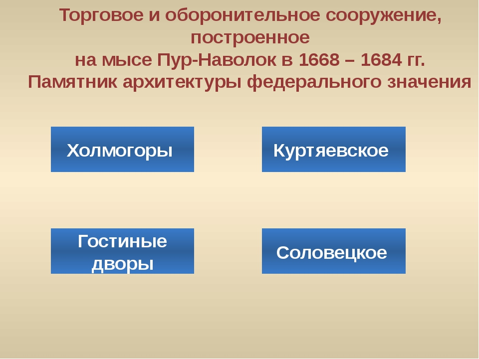 1 слайд: http://www.exler.ru/reviews/images/03-10-2006/10.jpg фон http://s7.r...