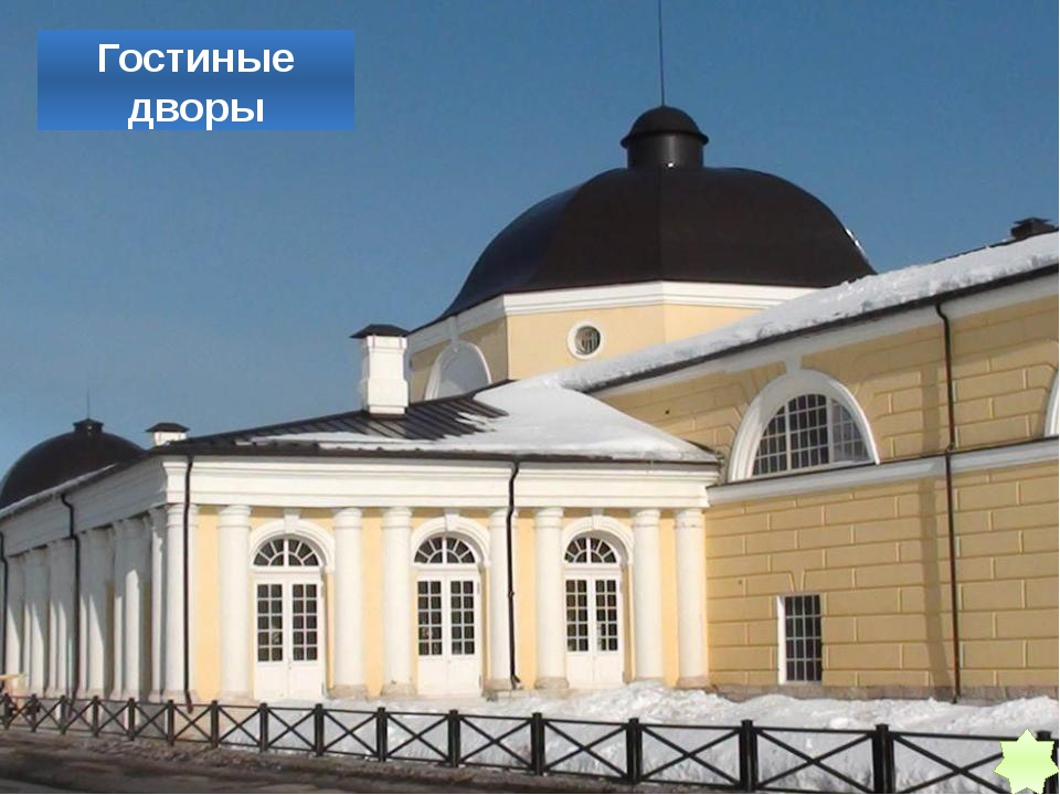 http://www.fedorstratilat.ru/FotoAlbum/Palomn_Poezdki/Palomniki_Arkhangelsk/K...