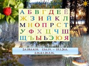 Уберите « лишнее» слово мелиорация осушение орошение распашка берегов рек рек