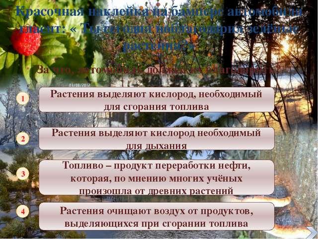 http://сезоны-года.рф/sites/default/files/vremena_goda_dly_detey_01.jpg фото...