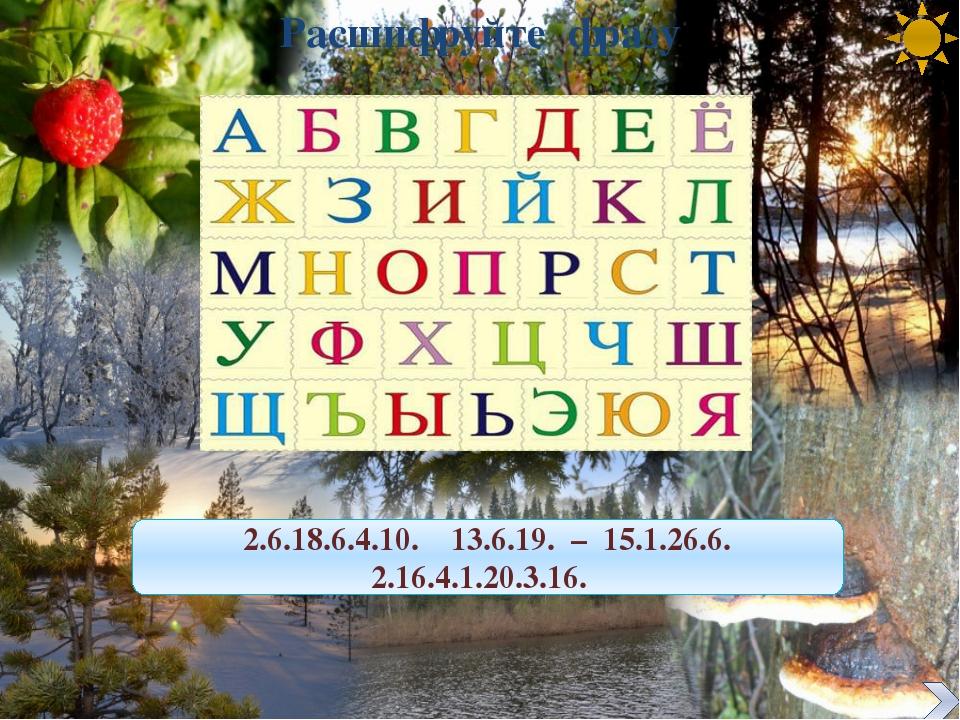 Уберите « лишнее» слово мелиорация осушение орошение распашка берегов рек рек...