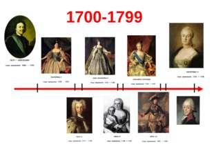 1700-1799