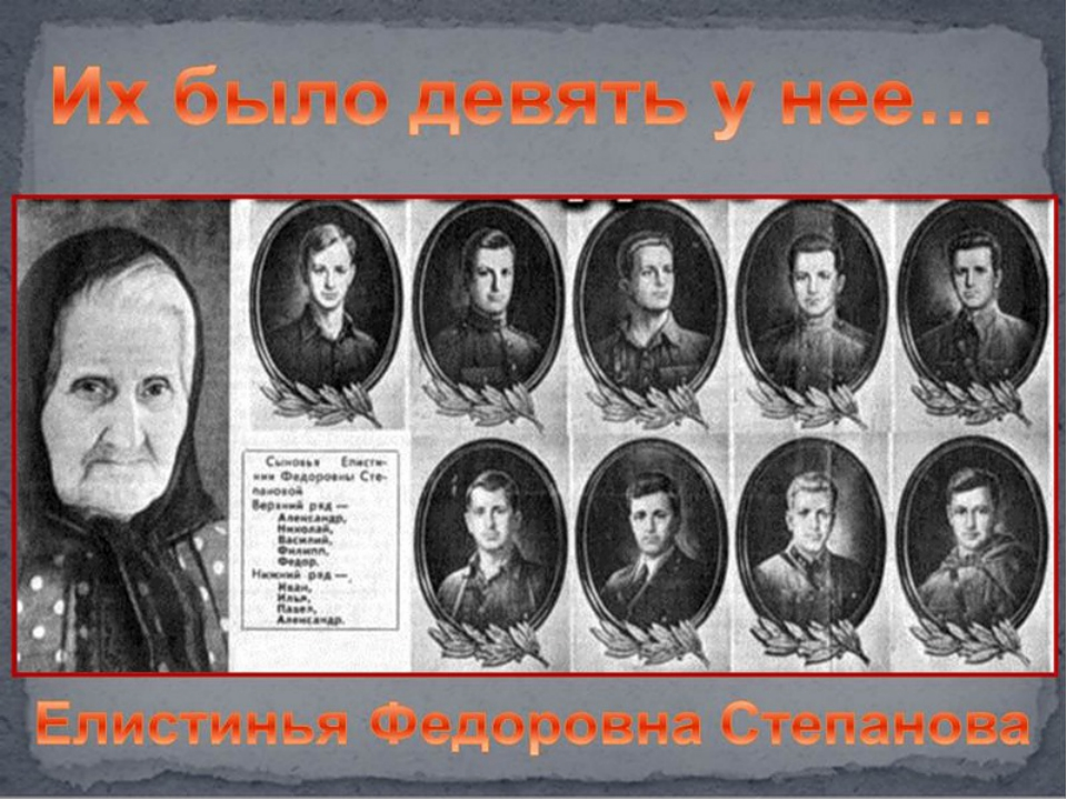 http://fs00.infourok.ru/images/doc/257/262135/img23.jpg
