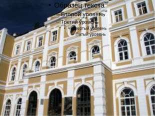 Оренбург. Здание железнодорожного вокзала - памятник архитектуры федеральног