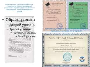 Рецензия члена союза писателей России Г.Хомутова на сборник произведений шко