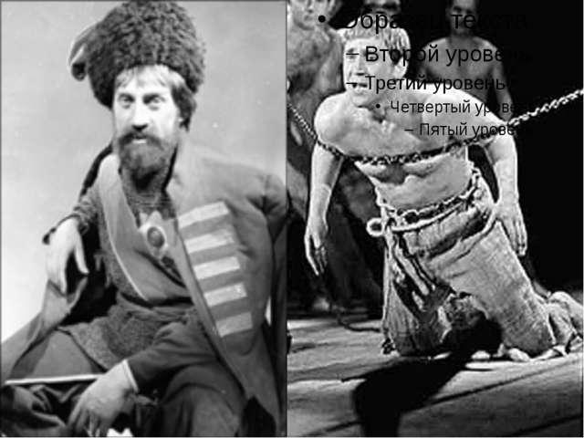 В. Высоцкий в роли Хлопуши в театрализованной постановке трагедии С. Есенина...