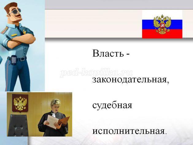 http://ped-kopilka.ru/upload/blogs/16496_335a900541e4e051c92df3e069e19ec8.jpg.jpg
