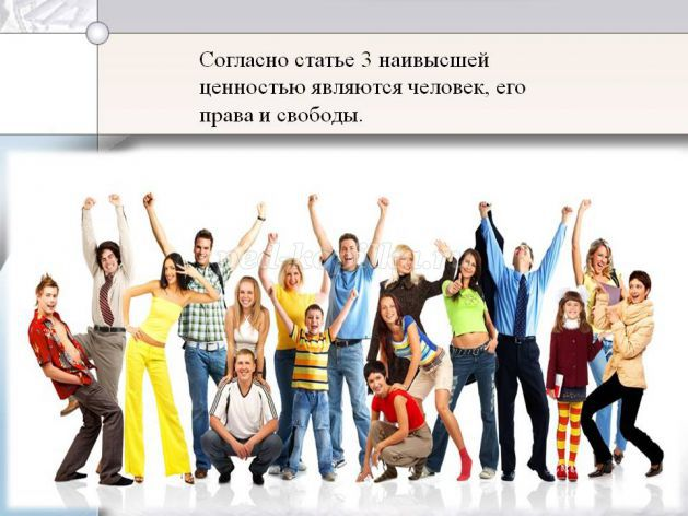 http://ped-kopilka.ru/upload/blogs/16496_3fcfa808ae3197bb5c20ee4d310f81be.jpg.jpg