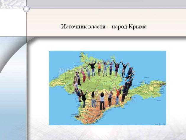 http://ped-kopilka.ru/upload/blogs/16496_856e91d9415c4a538afd513ad38c3580.jpg.jpg