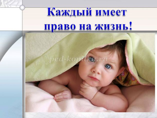 http://ped-kopilka.ru/upload/blogs/16496_7ba45e881ac386e94a6190ec50989733.jpg.jpg