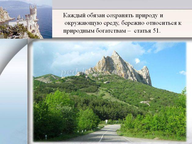 http://ped-kopilka.ru/upload/blogs/16496_b5de84cd795d6d47bfc36030de68e250.jpg.jpg