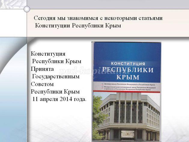 http://ped-kopilka.ru/upload/blogs/16496_6ed286c940d2542d0ed37bb0a9afdfa2.jpg.jpg