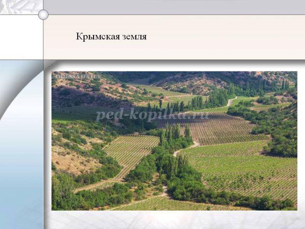 http://ped-kopilka.ru/upload/blogs/16496_cce63b8ae175a5b37348b15f32d12d86.jpg.jpg
