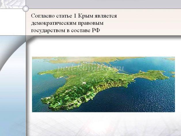 http://ped-kopilka.ru/upload/blogs/16496_b798be14b228acf84773a07b256bcc80.jpg.jpg