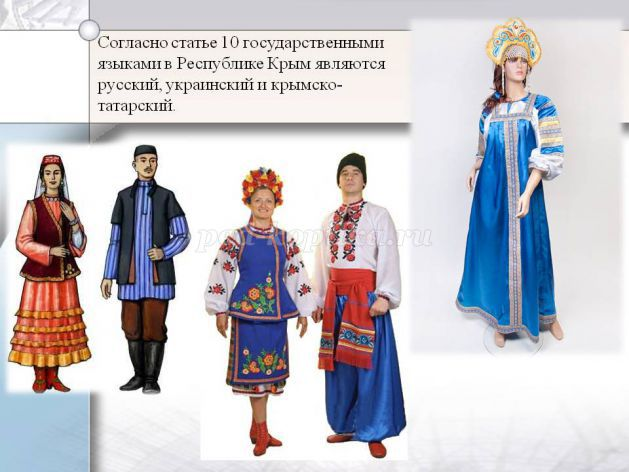 http://ped-kopilka.ru/upload/blogs/16496_38d579fb91c992e10d02ea3ab388a02b.jpg.jpg