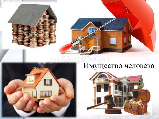 http://ped-kopilka.ru/upload/blogs/16496_7f2edb7be04b1000c24810698762cff8.jpg.jpg